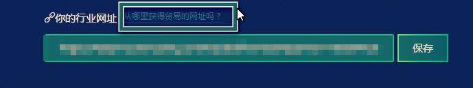 Ashampoo Snap 2018.04.23 21h32m46s 007  - CSGO吃鸡绝地求生第三方开箱网站hellcase开箱取货充值教程