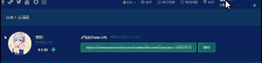 Ashampoo Snap 2018.04.23 21h33m29s 009  - CSGO吃鸡绝地求生第三方开箱网站hellcase开箱取货充值教程