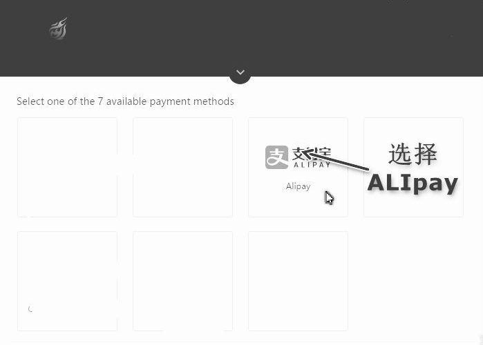 Ashampoo Snap 2018.04.23 21h37m14s 014  - CSGO吃鸡绝地求生第三方开箱网站hellcase开箱取货充值教程