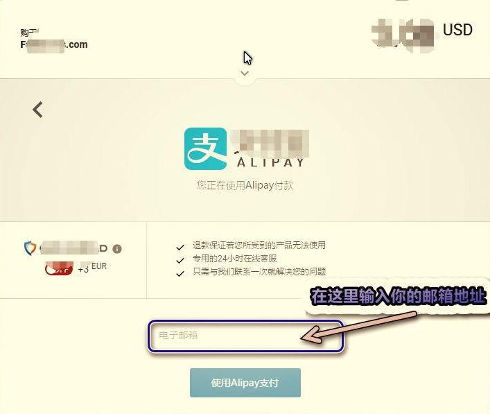 Ashampoo Snap 2018.04.23 21h37m44s 015  - CSGO吃鸡绝地求生第三方开箱网站hellcase开箱取货充值教程