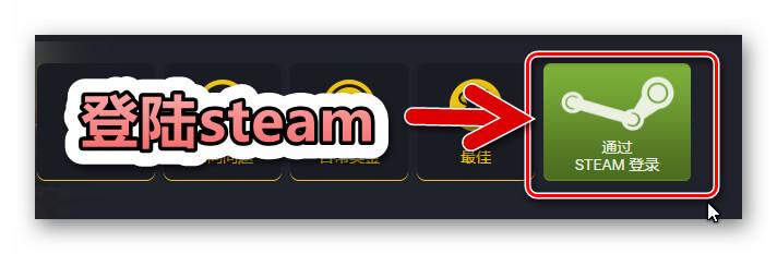 PDL77EA2BCA3F686D1E6EEE0BE6D5A8F7D8 800 800 - CSGO开箱大F(farmskins)开箱教程网站以及优惠代码使用