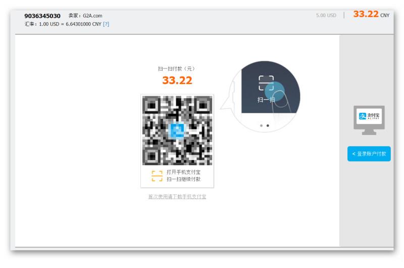 PDL98D06DCB23F0FEC04635BD30A7E75234 800 800 - DOTA2/CSGO/PUBG/H1Z1开箱G网(gocase)第三方开箱网站教程以及优惠码